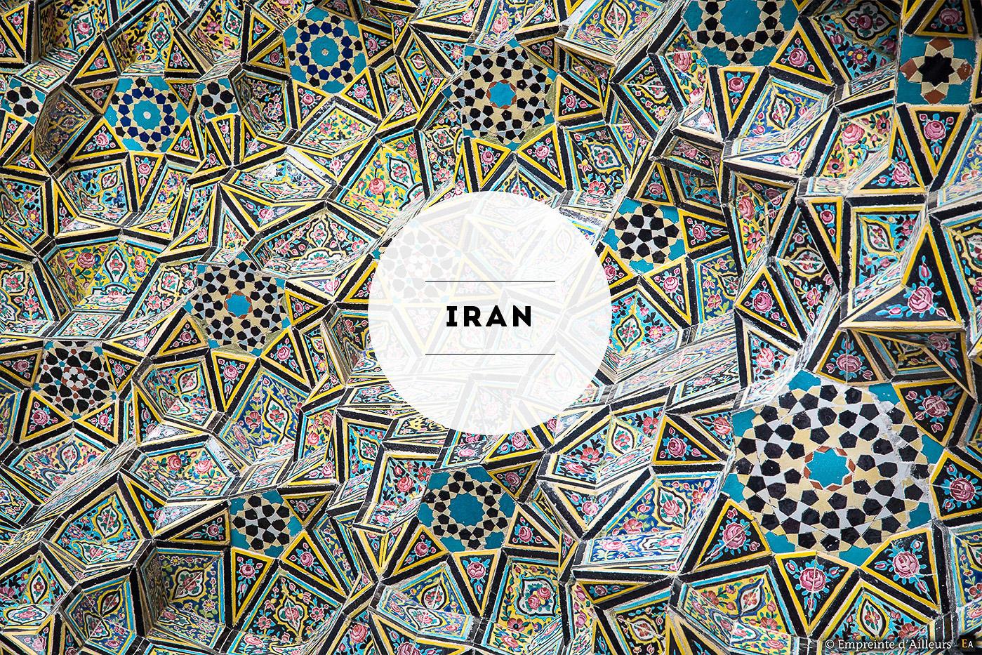 Carreaux et détail d'une voute de la Mosquée Rose de Chiraz