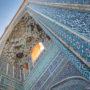 Facade de la mosquée Jameh de Yazd