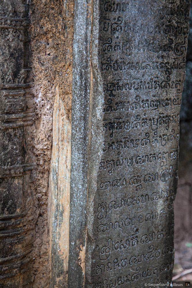 Inscriptions Khmers